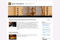 Le site de la Sangha Russe